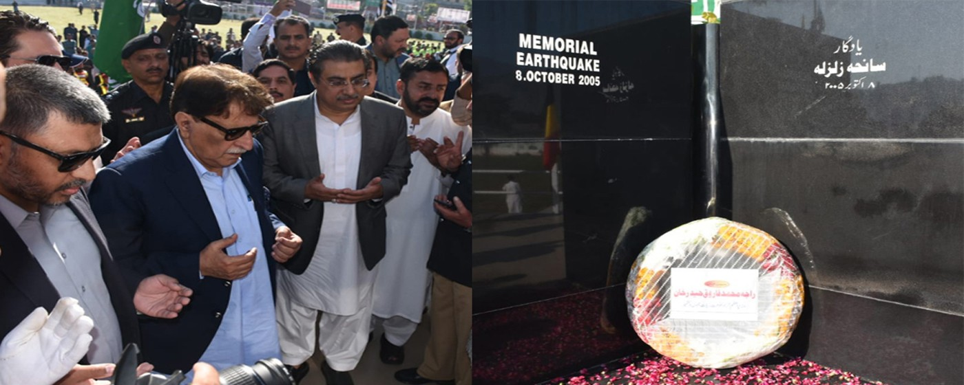 Muzaffarabad: PM AJ&K Raja Muhammad Farooq Haider Khan recites Fateha on martyr dome of martyrs 8 October 2005. SDMA Ahmed Raza Qadri and Chief Secretary Mathar Niaz Rana are also present.