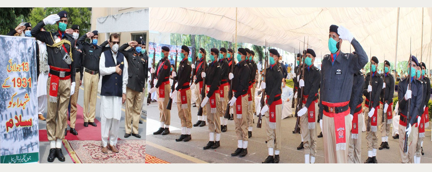 Muzaffarabad: Police department pays Guard of Honour to Martyrs of 13 July 1931.