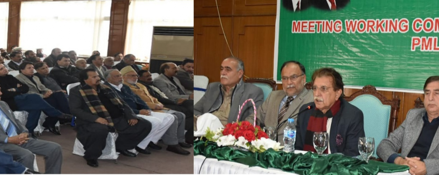 Prime Minister Azad Kasmir and President P M L N Raja Muhammad Farooq Haider Khan addresses PMLN Azad Kashmir Central Working Committee